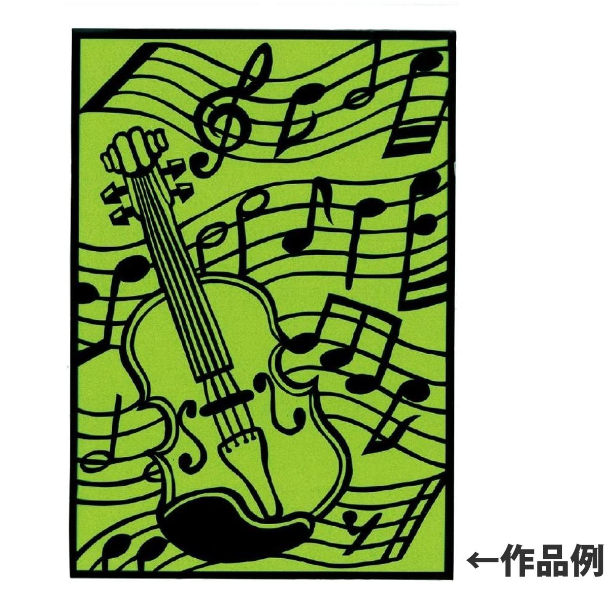 新きりえ 透明 150x150mm 切り絵 工作 図工 美術 キッズ 小学生 学校 画材 ホビー