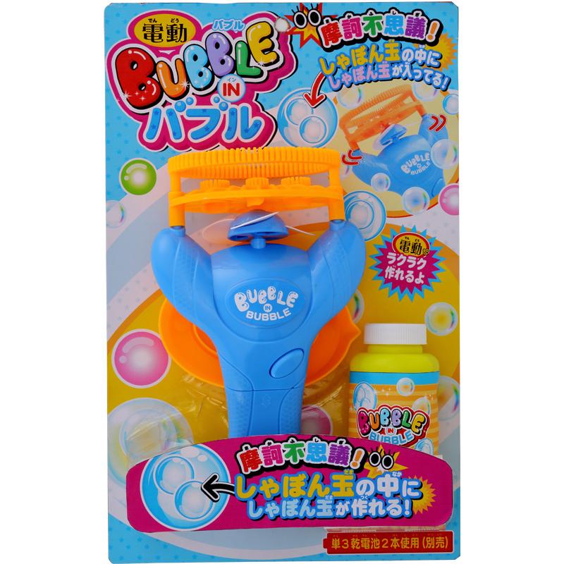 しゃぼん玉 シャボン玉 道具 バブルインバブル アーテック 玩具 おもちゃ クリスマスプレゼント