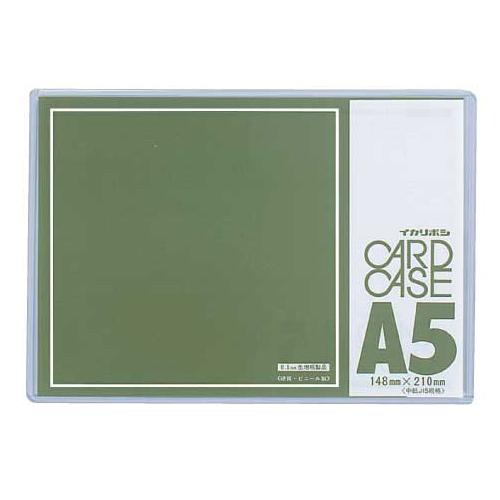 カードケース 0.5mm厚 A5 ファイル アーテック 書類 収納 書類整理 クリスマスプレゼント