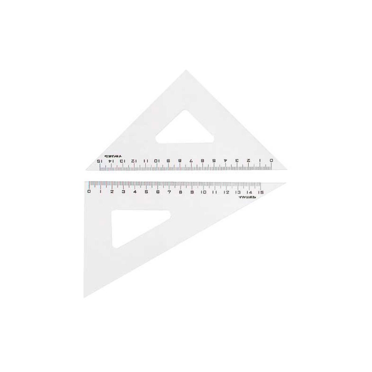 三角定規 小学生 製図 ニューアクリル三角定規 18cm アーテック 文具 クリスマスプレゼント