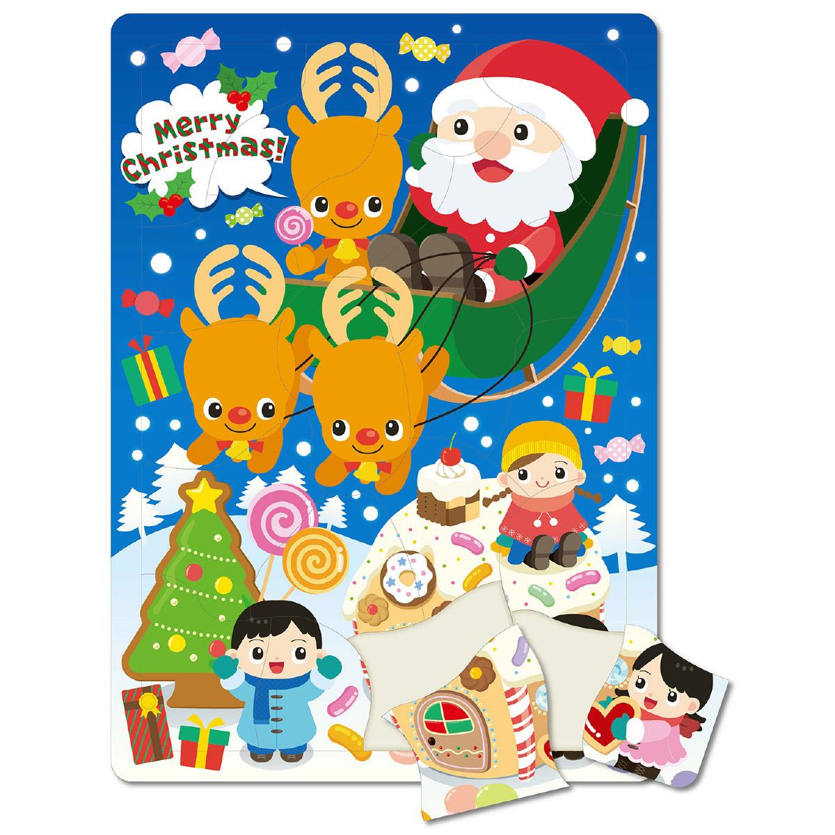 わくわく クリスマス パズル サンタクロース トナカイ 幼児 ゲーム おもちゃ 知育玩具 クリスマスプレゼント
