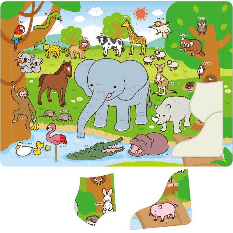 どうぶつ パズル 20ピース 幼児 ゲーム おもちゃ 動物 知育玩具 3歳 クリスマスプレゼント