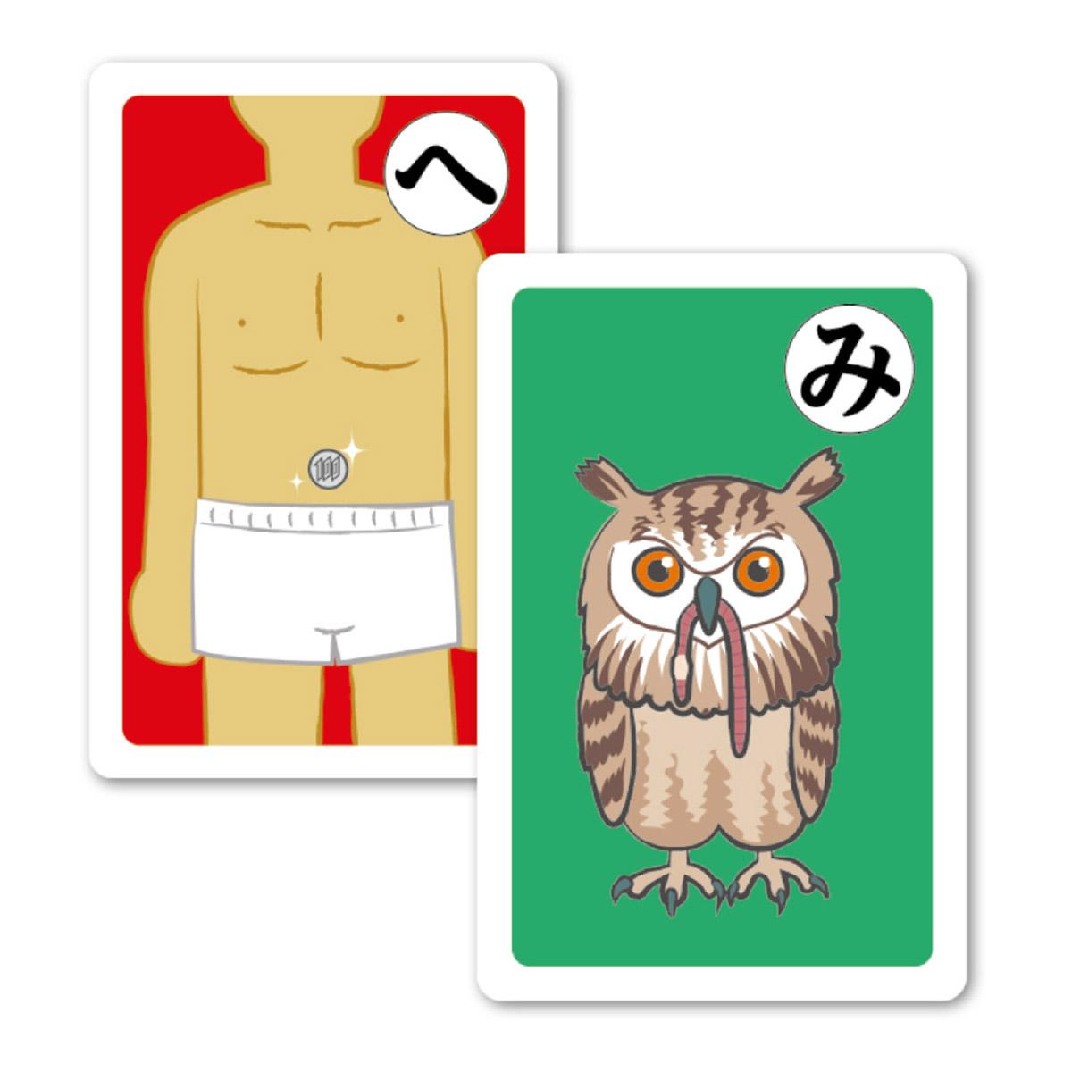 だじゃれ かるた 幼児 子供 カルタ カードゲーム 知育 かるた大会 駄洒落 ダジャレ カードゲーム 小学生 クリスマスプレゼント