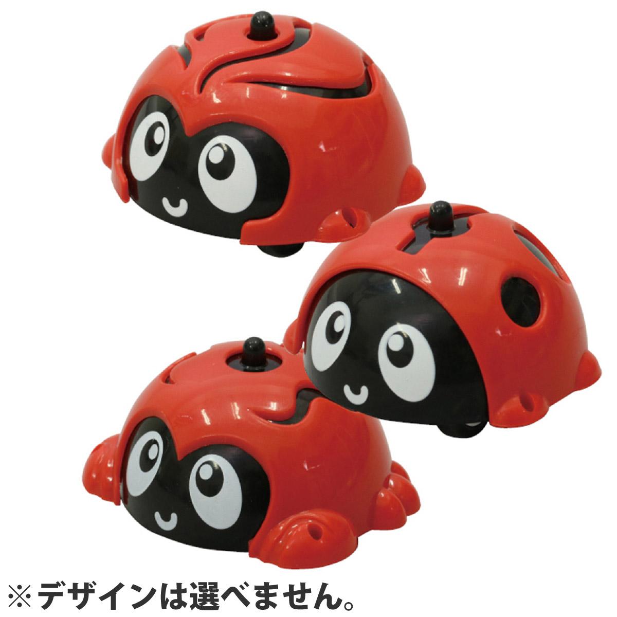 車 おもちゃ ぐるぐるダッシュ てんとう虫 1個 幼児 玩具 幼児 1歳 2歳 形は選べません クリスマスプレゼント