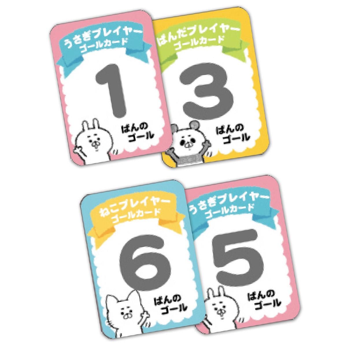 ばくしょう!ことばつなぎ カード ゲーム 幼児 言葉つなぎ 知育玩具 おもちゃ 勉強 学習 遊び 正月 カードゲーム 小学生 クリスマスプレゼント