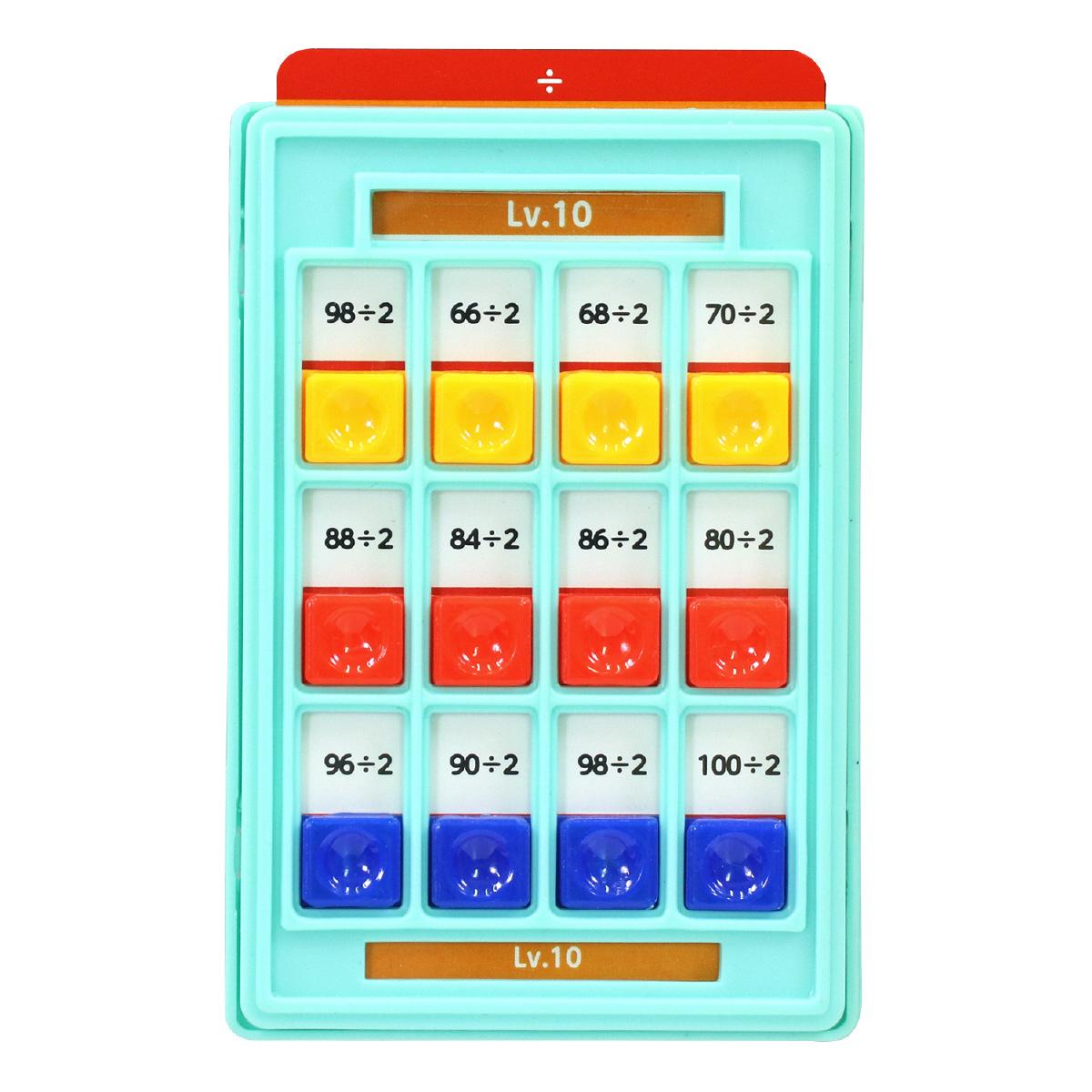 ポケットスタディ 掛け算+割り算セット 計算 練習 勉強 学習 知育玩具 お勉強 おもちゃ キッズ 子供 クリスマスプレゼント