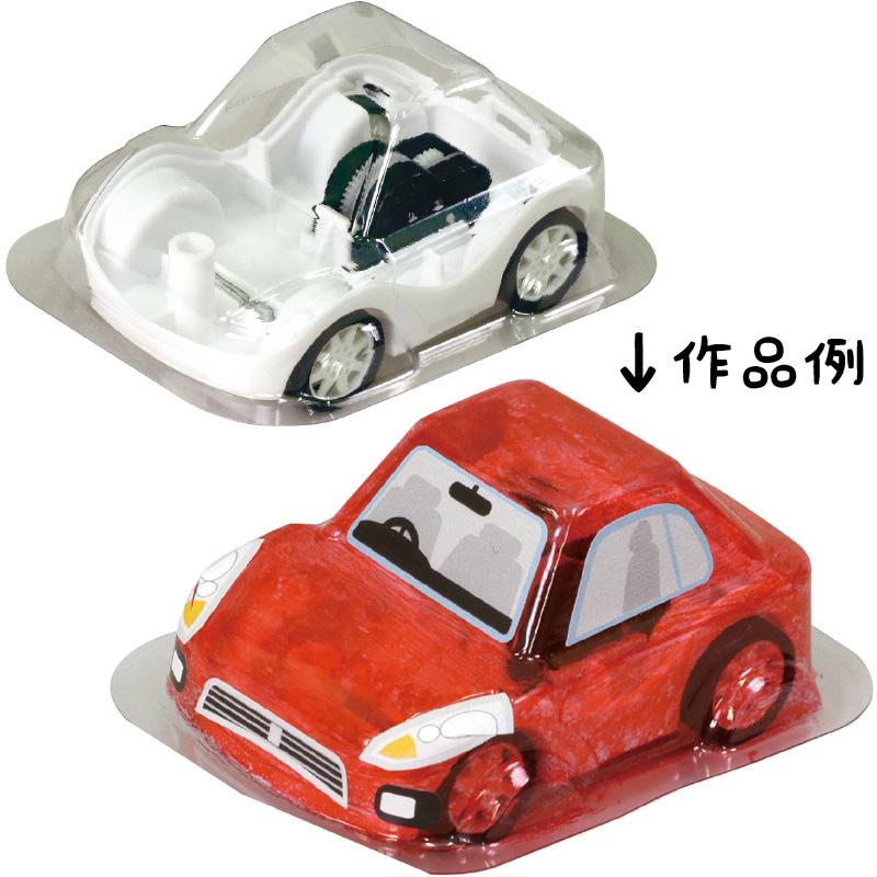 おえかき クリアミニカー 車 おもちゃ お絵かき 手作り 工作 子供 キッズ 知育玩具 おもちゃ 男の子
