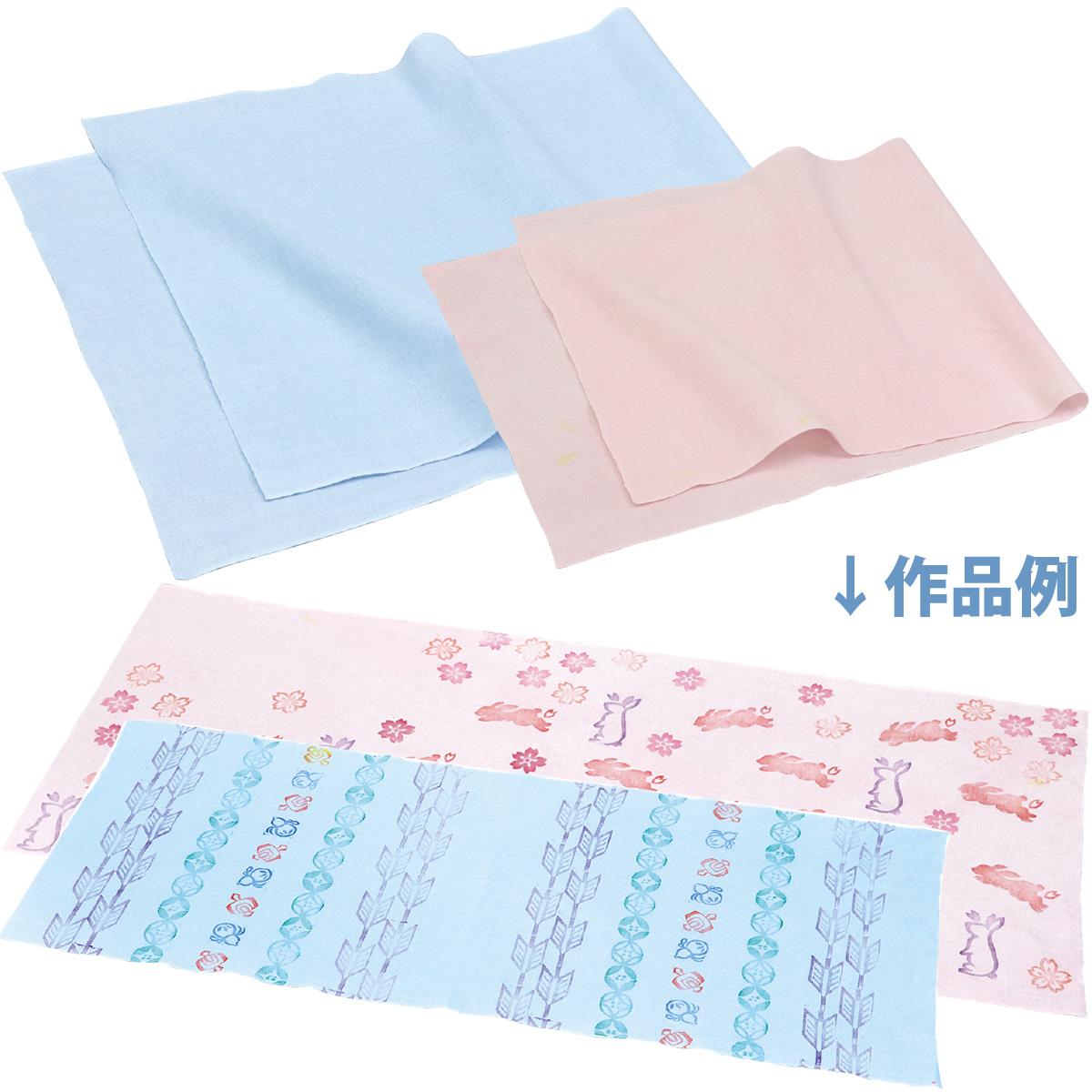 カラー てぬぐい 無地 さくら そら 340×900mm 体育祭グッズ 運動会 衣装 手ぬぐい 手拭い 日本製 かわいい おしゃれ