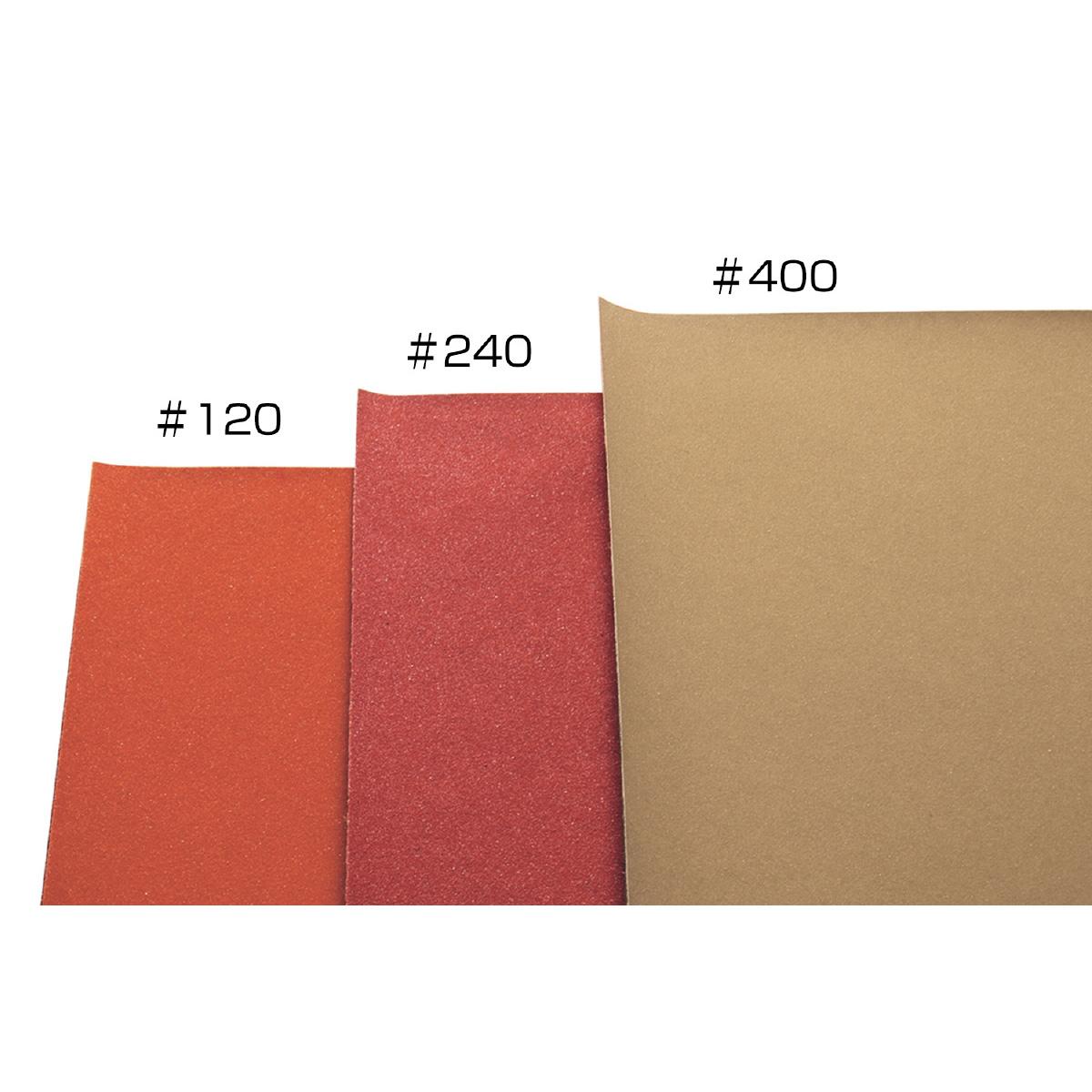 サンドペーパー#120 中目 10枚組 紙やすり 画材 図工 工作 美術 小学生 中学生 紙ヤスリ