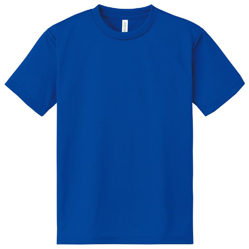 DXドライTシャツ ロイヤルブルー Tシャツ メンズ 速乾 半袖 レディース キッズ 子供 無地
