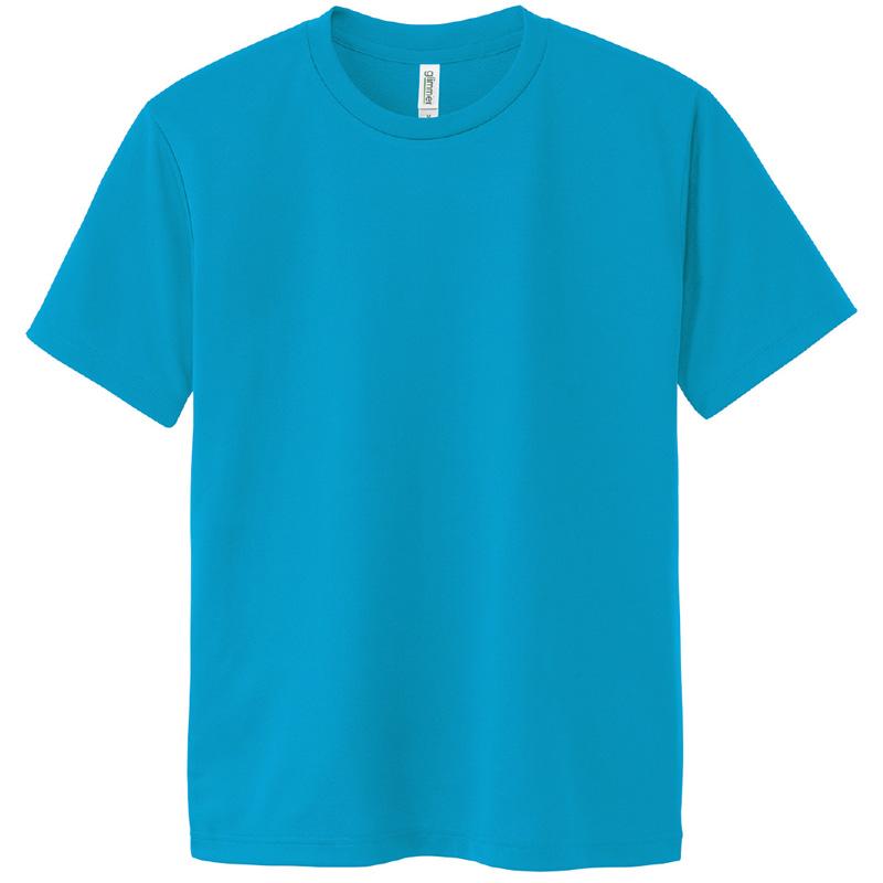 DXドライTシャツ ターコイズ Tシャツ メンズ 速乾 半袖 レディース キッズ 子供 無地