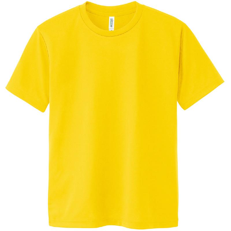 DXドライTシャツ デイジー Tシャツ メンズ 速乾 半袖 レディース キッズ 子供 無地