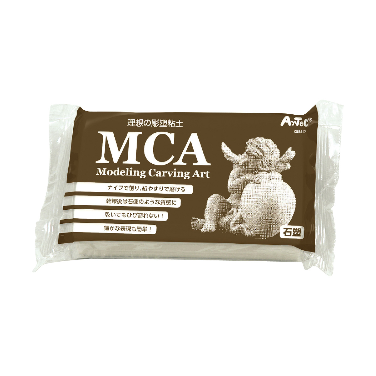 彫塑粘土 MCA 彫塑用粘土 ねんど 工作 美術 図工 子供 小学生 夏休み 自由研究 クリスマスプレゼント