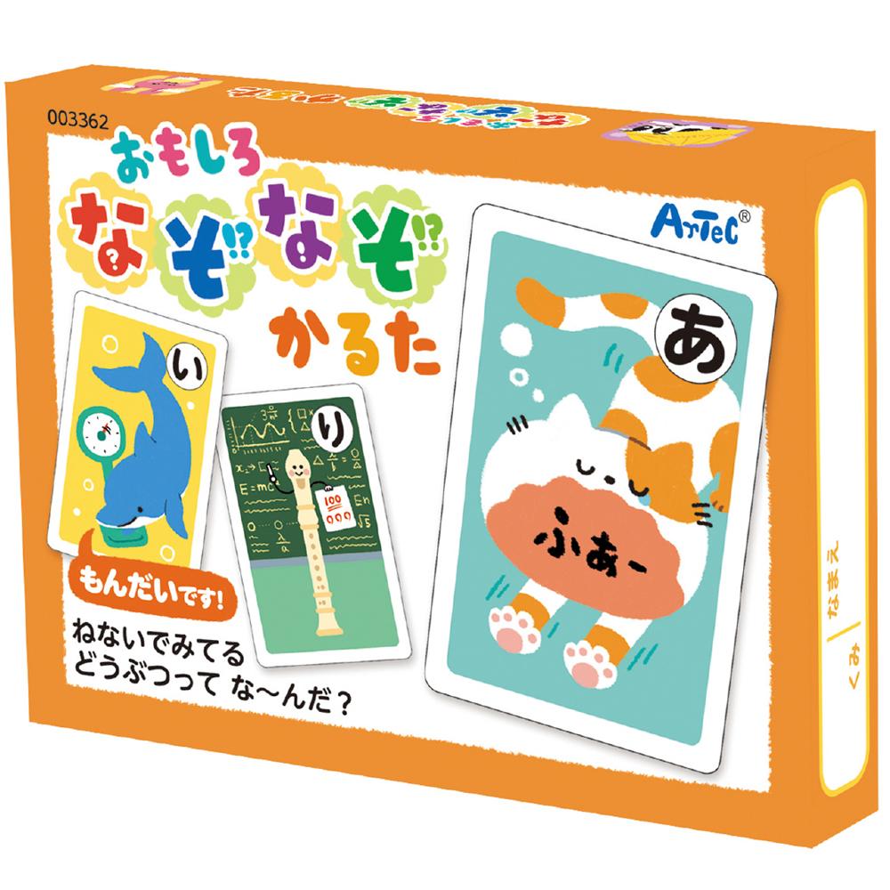 おもしろなぞなぞかるた かるた カルタ カードゲーム 幼児 子供 こども 遊び お正月 おすすめ 人気 幼稚園 保育園 クイズ カードゲーム 小学生 クリスマスプレゼント