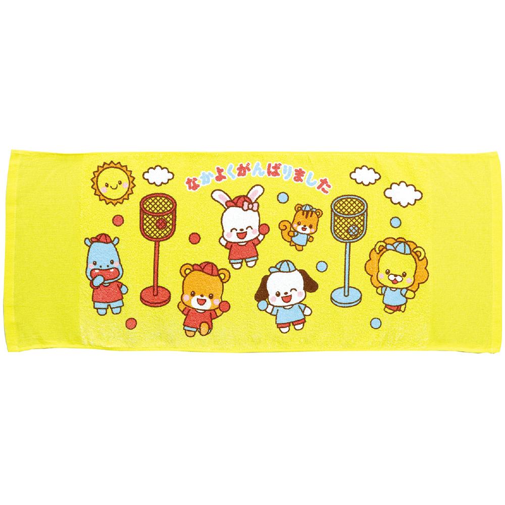 なかよくがんばりました タオル たまいれ フェイスタオル かわいい 安い 子供 保育園 幼稚園 運動会 景品