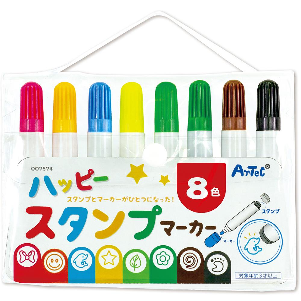 ハッピースタンプマーカー 8色 お絵かき マジック スタンプ ペン 知育玩具 3歳 4歳 幼稚園 保育園 クリスマスプレゼント