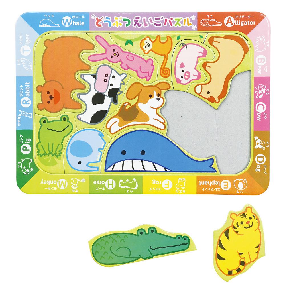 知育玩具 どうぶつえあわせ パズル 動物 えいご 英語 子供 キッズ おもちゃ 幼児 アルファベット