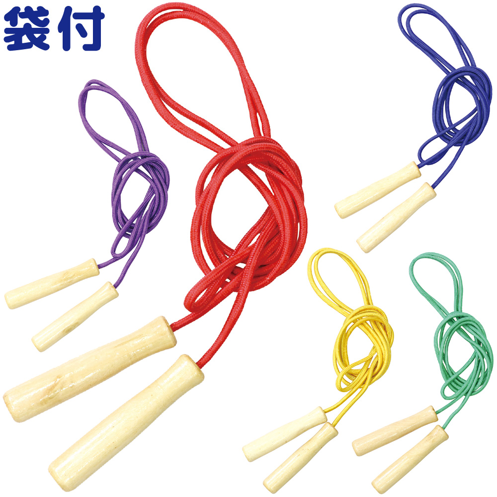 彩り木柄 なわとび 縄跳び 袋付き 縄飛び 小学生 幼児 子供 知育玩具 3歳 5歳 おもちゃ 女の子 男の子