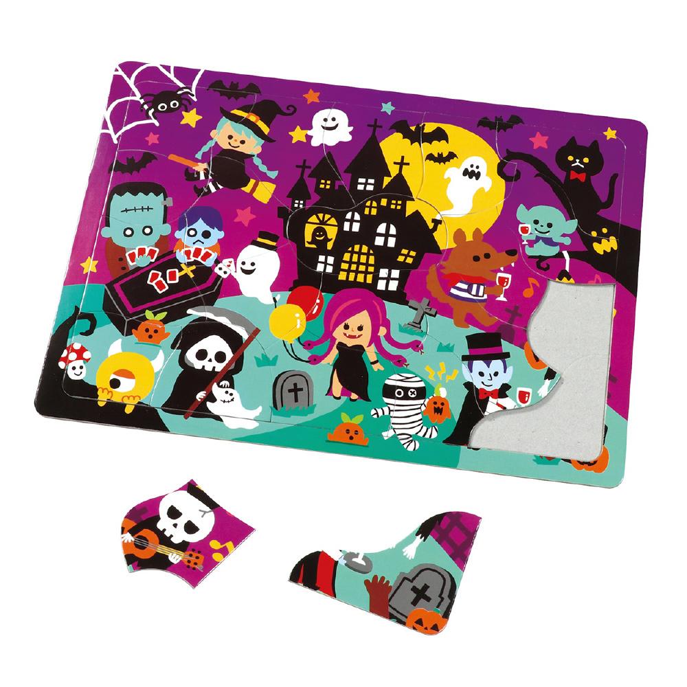 おばけ パズル 幼児 ゲーム 知育玩具 3歳 2歳 5歳 おもちゃ 女の子 男の子 子供 小学生 保育園 幼稚園