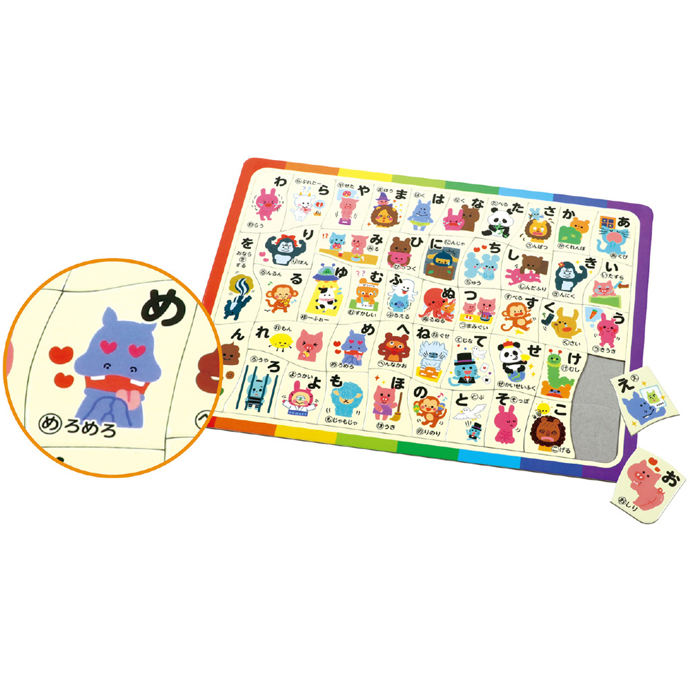 ひらがな パズル あいうえお 幼児 ゲーム 知育玩具 1歳 3歳 2歳 5歳 学習 勉強 おもちゃ 女の子 男の子 子供