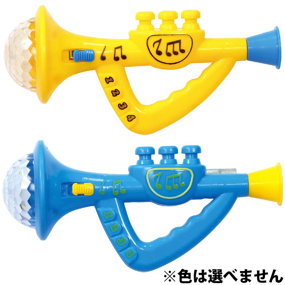 ピカピカ ラッパ 楽器 知育玩具 1歳 3歳 2歳 5歳 おもちゃ 女の子 男の子 子供