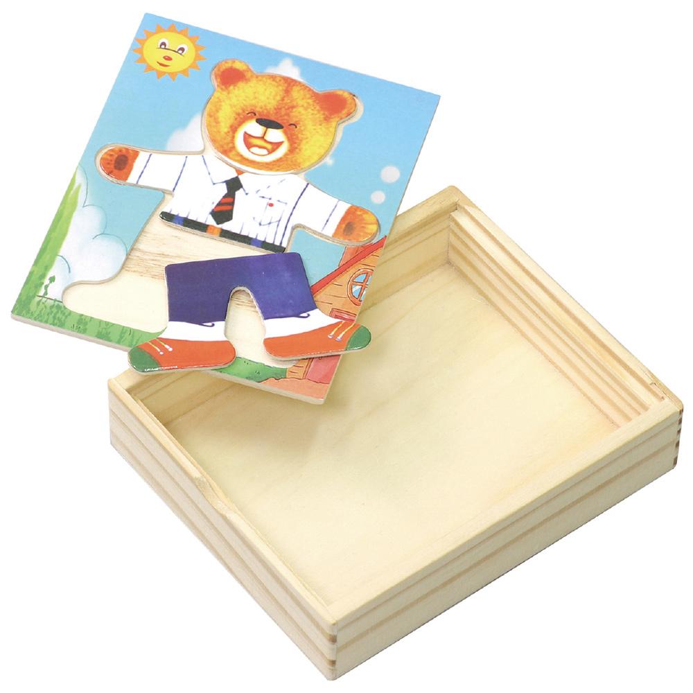 くまさん きせかえ パズル 幼児 ゲーム 木製 知育玩具 1歳 3歳 2歳 5歳 おもちゃ 女の子 男の子 子供 着せ替え 室内 遊び