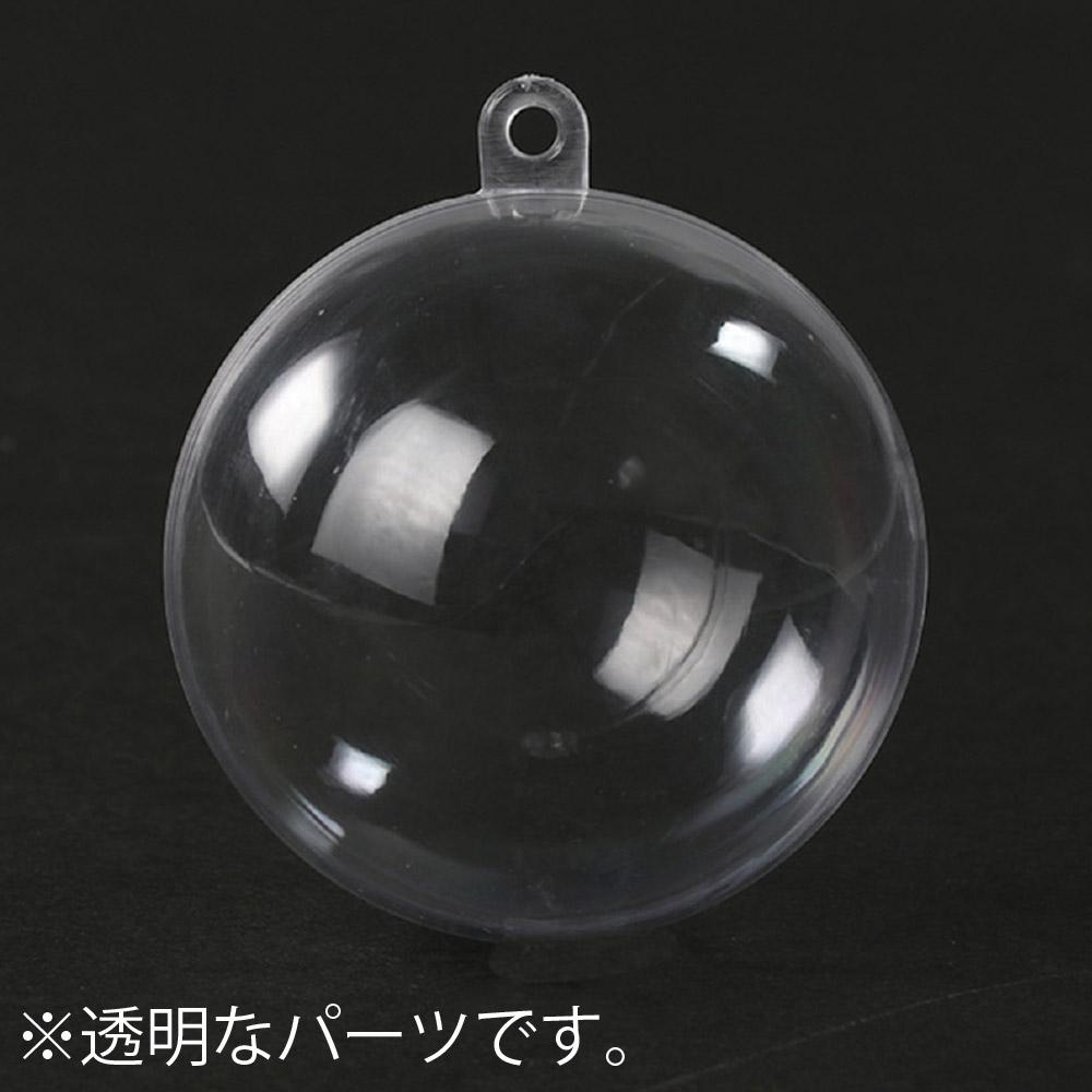 透明カプセル ホルダー付 工作 パーツ 材料 図工 小学生 自由研究