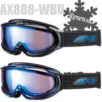 ゴーグル アックス ダブルワイドレンズ メガネ対応 AXE スキー スノーボード 曇り止め加工 AX888-WBU AXE アックス 曇り止め加工 ダブルレンズ UVカット 曇り解消ヘルメット 対応
