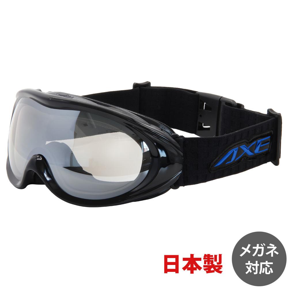 ゴーグル 眼鏡対応 ミラー スキー スノーボード AX465-WMD-I スノーゴーグル メガネ [当店オリジナル] ダブルレンズ 曇り止め機能付き AXE アックス
