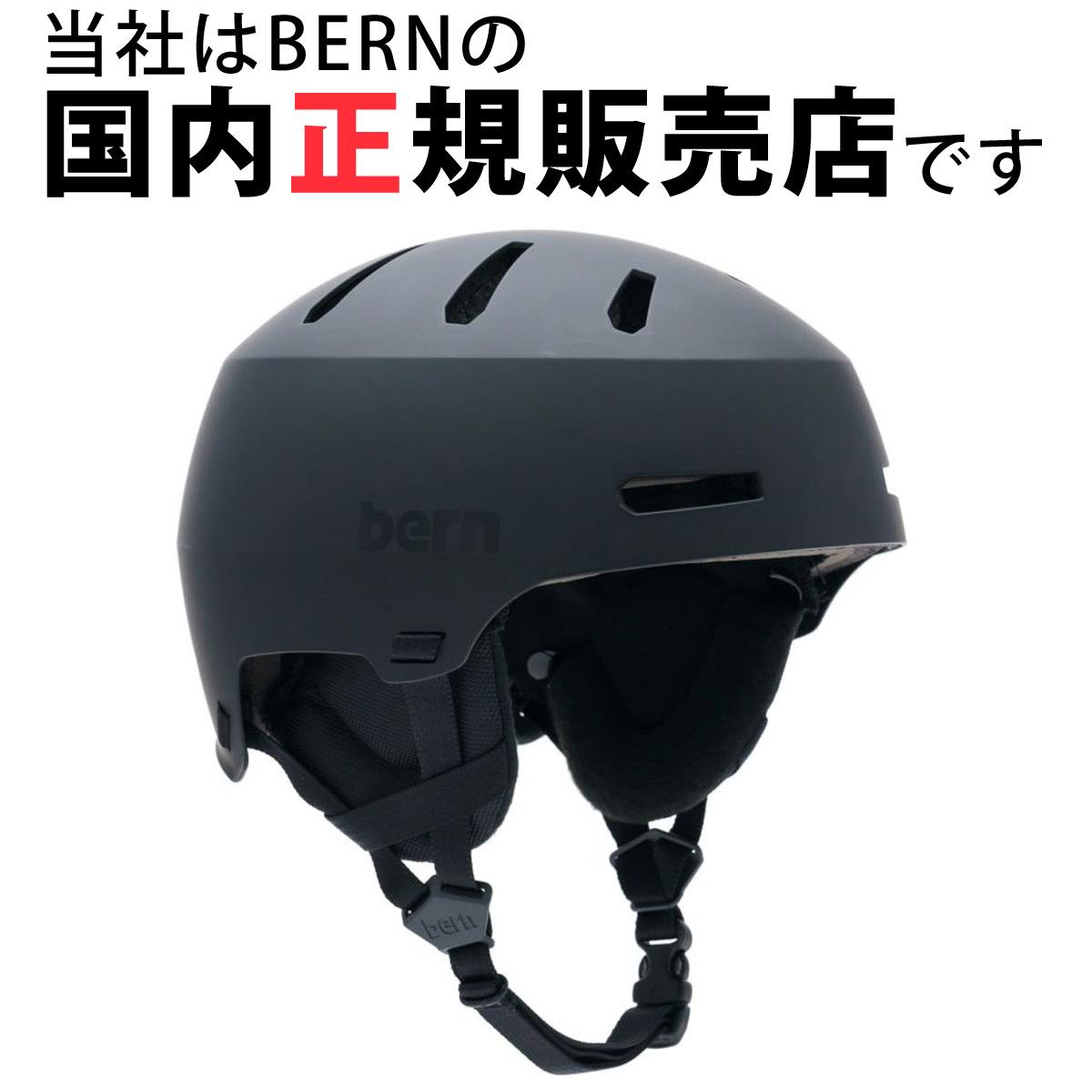 ヘルメット 自転車 WATTS ワッツ マットブラック BE-BM25BMBLK おしゃれ ツバ付きヘルメット ジャパンフィット スケボー ロードバイク サイクリング BERN バーン 国内正規販売店