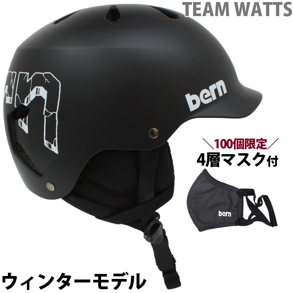 ヘルメット bern スノーボード スキー スノボ BMX 自転車 バイク おしゃれ かっこいい TEAM WATTS[チームワッツ] ESOW BLACK [2019-20モデル] BE-SM25ESOWBK 国内正規販売店