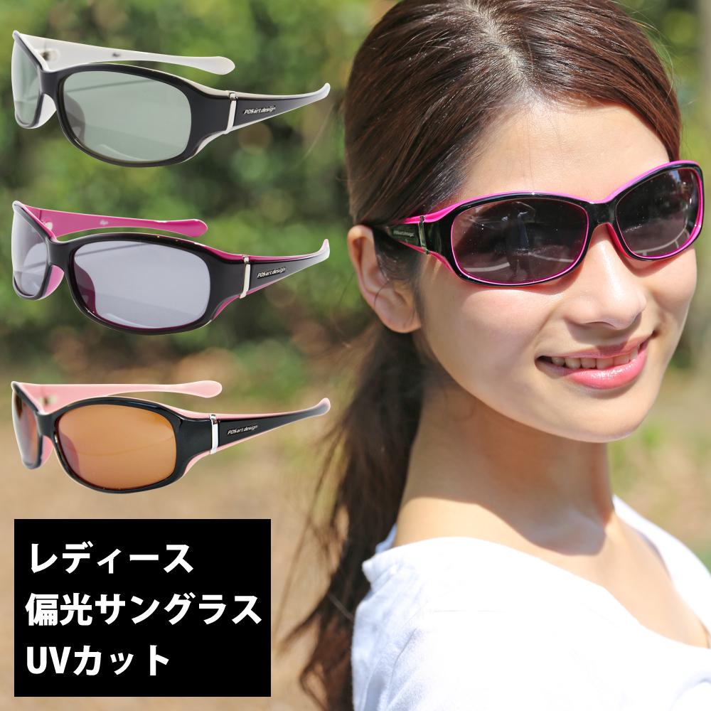 偏光サングラス サングラス メンズ レディース LL-2 偏光グラス ゴルフ 釣り UV カット 紫外線