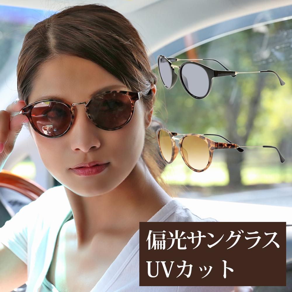 偏光サングラス サングラス メンズ レディース クラシック デザイン モデル PCL-1 偏光グラス ゴルフ 釣り UV カット 紫外線 ウェリントン