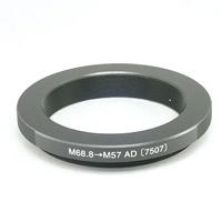 天体望遠鏡 M57/60アダプター M68.8→M57AD 7507 BORG ボーグ