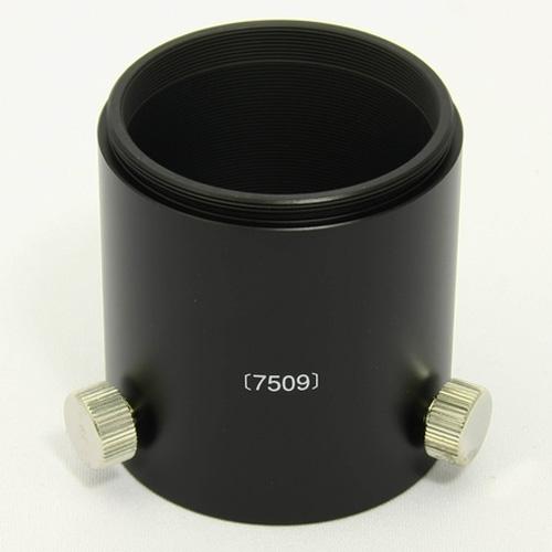 天体望遠鏡 M57/60 延長筒 2インチホルダーL 7509 BORG ボーグ