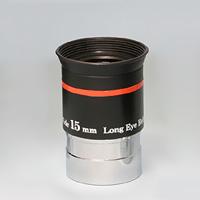 天体望遠鏡 接眼レンズ アイピース UW15 8915 BORG ボーグ 接眼レンズ アイピース カメラアクセサリー