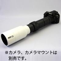 天体望遠鏡 ミニボーグ71FL(WH) 6071 BORG 【フローライト鏡筒 望遠鏡】
