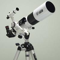 天体望遠鏡 BORG 天体向け望遠鏡セット 89ED WH SWIIセット EDレンズ 微動装置付属 三脚付 0289 天体望遠鏡 天体観測 土星の環 木星の縞 月 BORG ボーグ