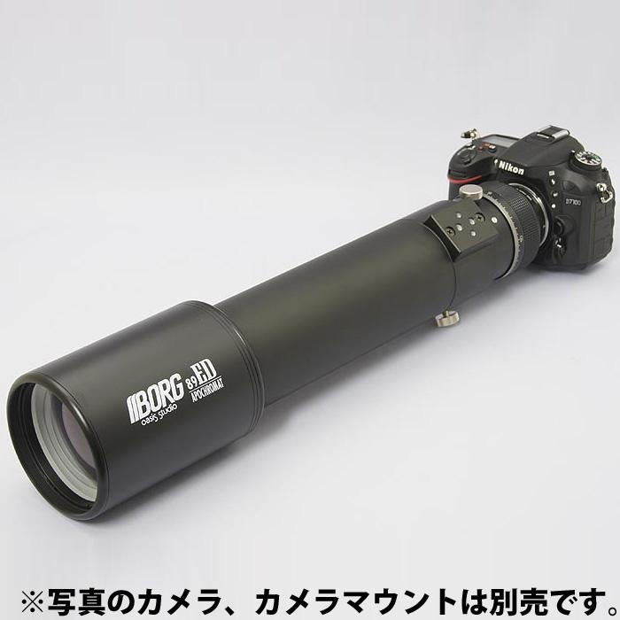 天体望遠鏡 フィールド向け望遠鏡セット BORG89ED BK 望遠レンズセットA EDレンズ 6187 BORG 鏡筒 望遠レンズ 天体観測 天体撮影 野鳥撮影 カワセミ ボーグ