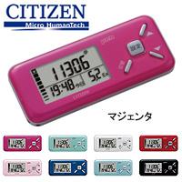 ダイエット デジタル歩数計 TW610 スリムなボディに多彩な機能を搭載 シチズン [CITIZEN]