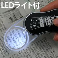 LEDライト付き スイングルーペ CLE-35P 3.5倍 35mm 城 ポケットルーペ スライドルーペ 池田レンズ