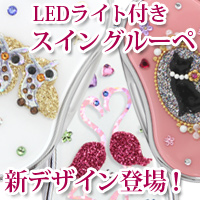 LEDライト付き スイングルーペ スワロフスキー 3.5倍 35mm ポケットルーペ スライドルーペ ルーペ LED ライト付き おしゃれ 拡大鏡 虫眼鏡 ワダモ