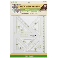 ピーステンプレート[直角三角形1/2] 58000 クロバー 手芸用品 パッチワーク テンプレート 型 裁縫 クローバー 趣味 ホビー 手作り
