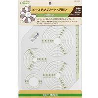 ピーステンプレート[円形] 58002 クロバー 手芸用品 パッチワーク テンプレート 型 裁縫 クローバー 趣味 ホビー 手作り