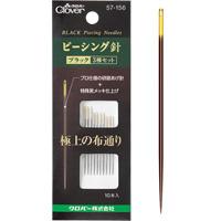 ピーシング針 ブラック[3種セット] 57156 クロバー 縫い針 ピースワーク 手芸 裁縫 ソーイング用品 洋裁 ハンドクラフト