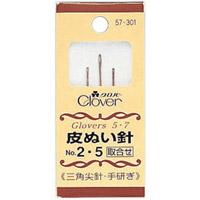 皮ぬい針No.2・5 57301 クロバー 縫い針 ぬい針 手芸 裁縫 ソーイング用品 洋裁 ハンドクラフト