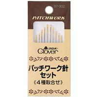 パッチワーク針セット 57302 クロバー 縫い針 ぬい針 手芸 裁縫 ソーイング用品 洋裁 ハンドクラフト