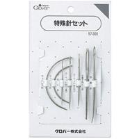 特殊針セット 57305 クロバー 縫い針 ぬい針 手芸 裁縫 ソーイング用品 洋裁 ハンドクラフト