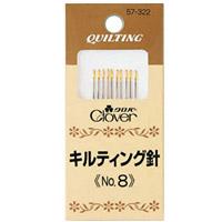 キルティング針No.8 57322 クロバー 縫い針 ぬい針 手芸 裁縫 ソーイング用品 洋裁 ハンドクラフト