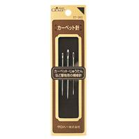 カ-ペット針 57383 クロバー 縫い針 ぬい針 手芸 裁縫 ソーイング用品 洋裁 ハンドクラフト